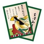 ちはやふる アニメ 動画.jpg
